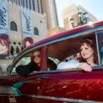singers in classic car